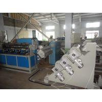 供应pvc片材挤出生产线,塑料片材设备-青岛华磊