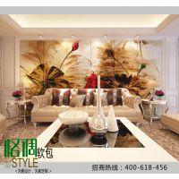 床头沙发背景墙 个性定制 郑州艺术软包 厂家直销 隔音吸声皮革