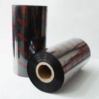 南京苏州理光RICOH B110A条码碳带