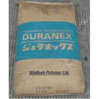 供应高粘度PBT 700FP塑料 用于吹塑薄膜 日本宝理