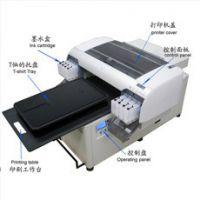 深圳深T恤打印机价格 t恤印花机打印出来的质量 彩色T恤打印机