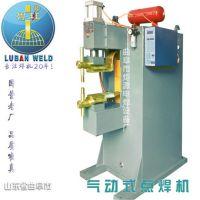 立式点焊机 气动点焊机 DN-125 薄板点焊机 螺母点焊 山东生产