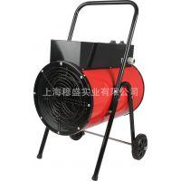 电暖器工业暖风机取暖器厂房用面积大30KW使用寿命长