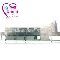 热销供应大型隧道清洗洗箱机大功率高效洗箱机 清洗烘干洗箱机