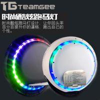 深圳市天机智能独轮车厂家批发:新款F5飞碟蓝牙音响,LED跑马灯,扭扭车 电动滑板车 越野平衡车