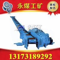 煤矿机械 质量保证XGZ型铸石刮板输送机 刮板机厂家
