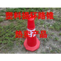 提环塑料路锥_提环塑料路锥价格_优质提环塑料路锥批发哪有
