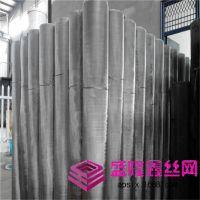 浙江1-6宽不锈钢网 席型过滤网 河北厂家安平盛隆鑫丝网