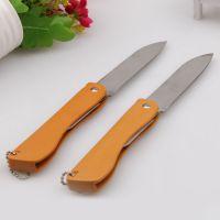 正品水果刀 折叠 水果刀 削皮刀 2元店方便携带小折刀日用百货批