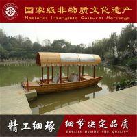 批发出售小型观光旅游船 高档电动调节座椅 木船厂