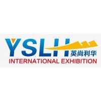 2016年中东迪拜太阳能光伏展览会SME(中国区代理-北京英尚利华)