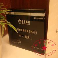 银行颁发授权证书奖牌 投资行业水晶授权奖牌 授权理财专家纪念奖牌