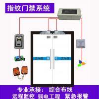 贵港 IC玻璃门门禁 标准道闸安装中安博 IC ID门禁.智能智能设备