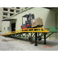 供应河北保定DCQY12-0.8系列移动式登车桥专业厂家 现货供应