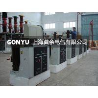 优惠直销ZN63A-12(VS1)户内交流高压真空断路器