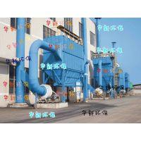 山东青岛塑料橡胶废气处理设备