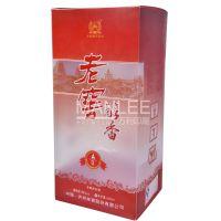pet透明塑料包装盒 透明塑料烟盒 www.wanlico.cn