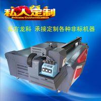 供应名片机彩印机数码直喷手机壳打印机uv喷绘加工小型印花机