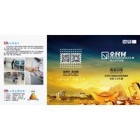供应郑州设计/企业宣传/招商/折页 三折页 画册设计