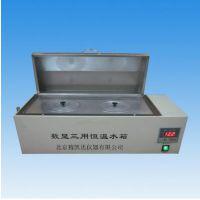 数显三用 数显电热恒温水箱 加热水箱 三用水浴箱 消毒