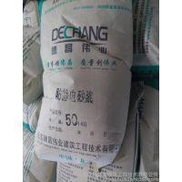 德昌伟业厂供 防静电水泥 高强度防静电耐磨砂浆