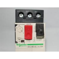 现货GV2ME10C/GV2ME14C/GV2ME16C施耐德电动机断路器