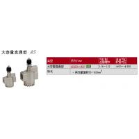SMC速度控制阀ASV120F-M3-04现货