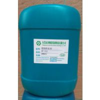 如何预防管道水垢生成 高效中央空调缓蚀阻垢剂厂家 净彻
