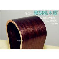 重庆龙魁公司,供应弯曲木耳机架,曲木配件