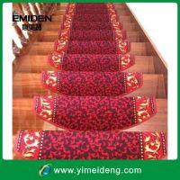 深圳市意美登楼梯供应楼梯精品地毯YMD-0615