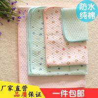 婴儿隔尿垫新生儿床垫夏季防水透气可洗纯棉超大号推车垫儿童用品
