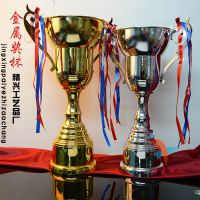 中国创新创业大赛 比赛奖杯 金属奖杯 广州专用奖杯公司 精兴工艺
