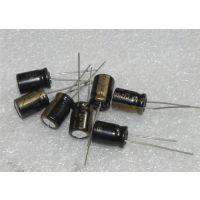 连州音频滤波电容、鑫平电子、ELNA音频滤波电容代理