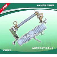 川龙电气RW12-10/200A户外高压跌落式熔断器全国联保