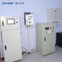 北安市水务局水库水质远程监测系统