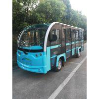 四轮电动观光、敞开式电动观光车、好利HL259 定制
