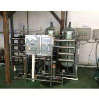 化妆品工业纯水设备 玻璃水处理设备 实验室纯化水设备-秦泰盛