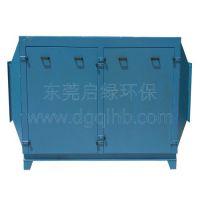 启绿QL活性炭吸咐器油漆废气处理设备