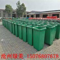 户外垃圾桶 挂车大垃圾桶 小区果皮箱 240L铁质垃圾桶 厂家批发