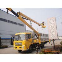 【高空作业车生产厂家】供应20-22米高空作业车升降机升降平台