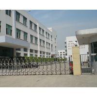 上海名耐电线电缆有限公司销售部
