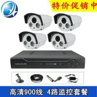 网络监控4路套餐 900线高清监控摄像头 四路套装 手机远程设备