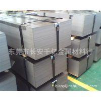 现货供应导磁SUYB-1材料 SUYB-1圆棒 高纯度SUYB-1电磁纯铁