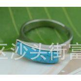 韩版戒指 不锈钢戒指 镶绿松石戒指 高档饰品厂家直销