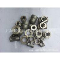 【东奎管件】厂家直销 承插焊接管件 插入焊接式管接头