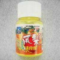 正品㊣西部风浓缩添加剂 凤梨香精 25g瓶装 强食剂促食剂