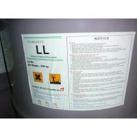 液化MDI-LL,锦湖三井液化mdi-LL