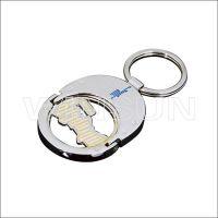创意旋转钥匙扣制作 热转钥匙扣 汽车钥匙扣挂件 新款钥匙扣批发