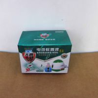 苍南厂家供应电热蚊香片纸盒、电热蚊香液彩盒、蚊香包装盒