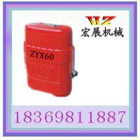 大量供应ZYX60型隔绝式压缩氧气自救器